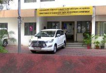 Scam in SC development corporation office in Trivandrum