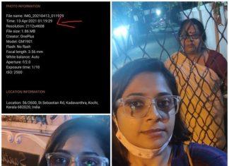 Seethalakshmi facebook post