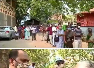 Trivandrum general hospital long queue observed for vaccination