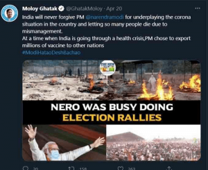 Tweets Censored by Govt Order Criticised India's Handling of COVID 1