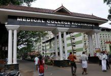 freezer malfunction in kozhikode medical college mortuary