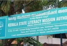 job permanency controversy in literacy mission