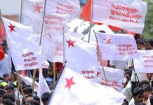 sfi students violates covid protocol in kottayam medical college