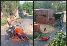 villagers oppose cremation of women in Uttar Pradesh