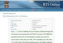 was Indias covid vaccine a scam