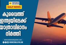 Kuwait stops passenger flights to India