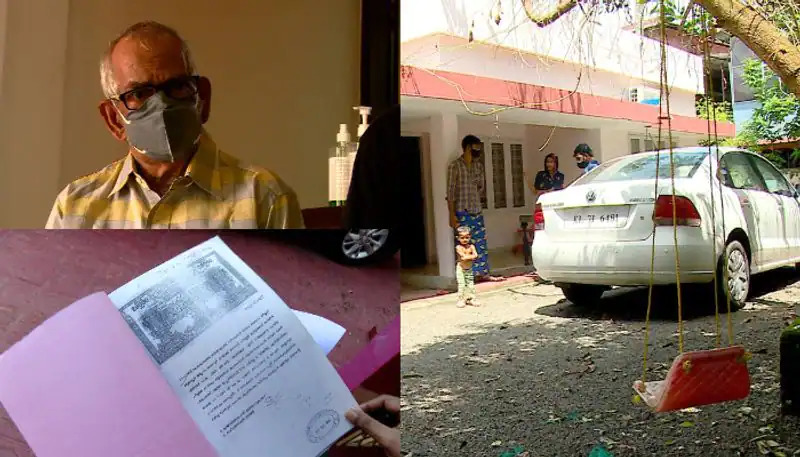 Fraud by renting a house in Ernakulam without owner's knowledge