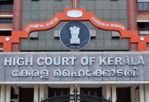 Hospitals should publish treatment rates: Highcourt of Kerala