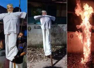 NSS members sets General Secratary's effigy ablaze