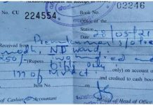 Person on way back from ration shop fined by police