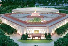 Supeme Court to hear plea against central vista project