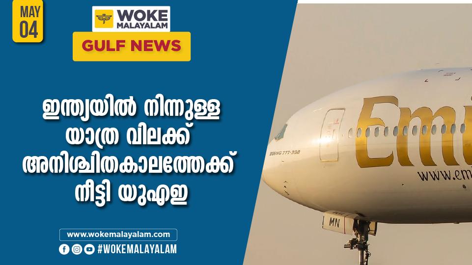uae bans travel from india indefinitely