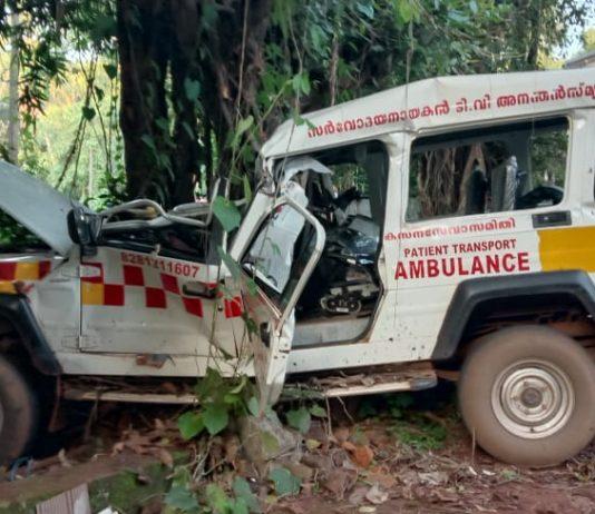 Ambulance accident in Elayavur, Kannur; Three people died