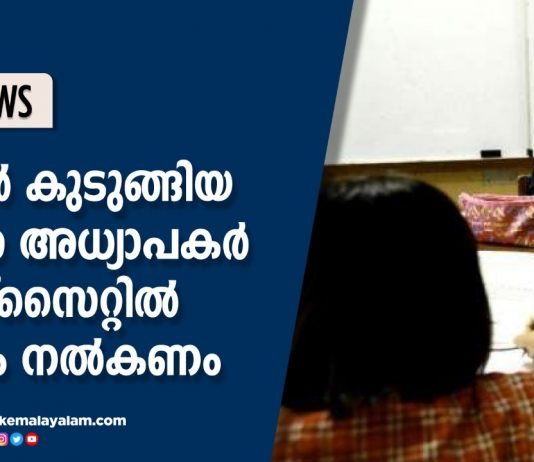 Foreign teachers who are stuck in the country should provide information on the website.