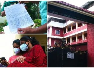 School denies admission to three students who approached Court for fee waiver