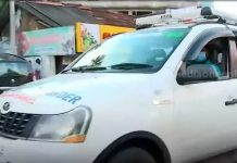 Vazhoor panchayat with Oxy car to provide oxygen to needy