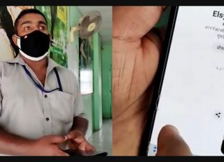 Video calling and nudity; Money laundering followed Complaint