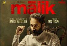 Malik filim and beemapally firing